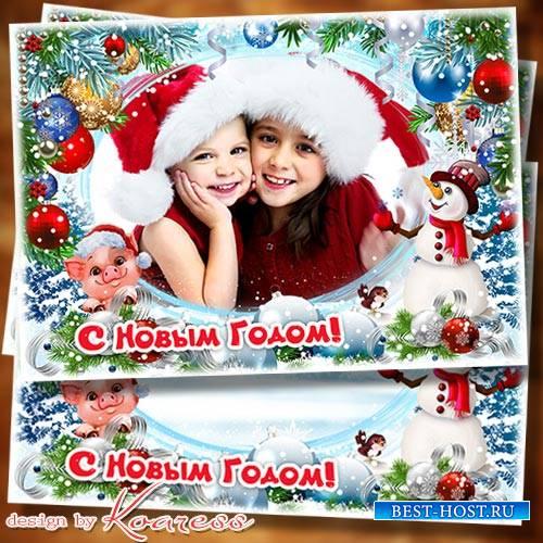 Новогодняя поздравительная рамка для фото со Свинкой - Наступает Новый Год, ...