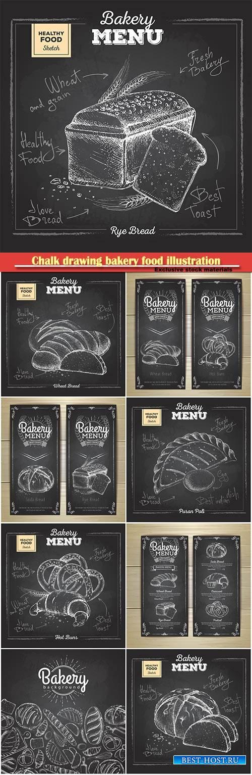 Chalk drawing bakery food illustration, restaurant menu