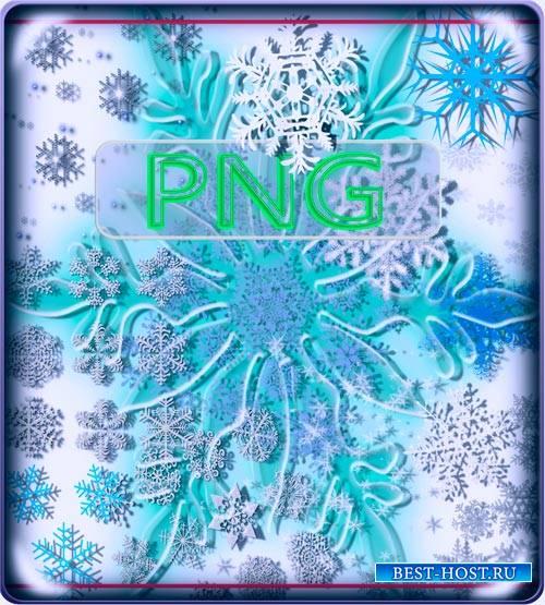 Png на прозрачном фоне - Снежинки к новому году
