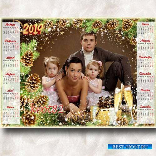 Новогодний календарь на 2019 для семейного фото - За окошком снова стужа