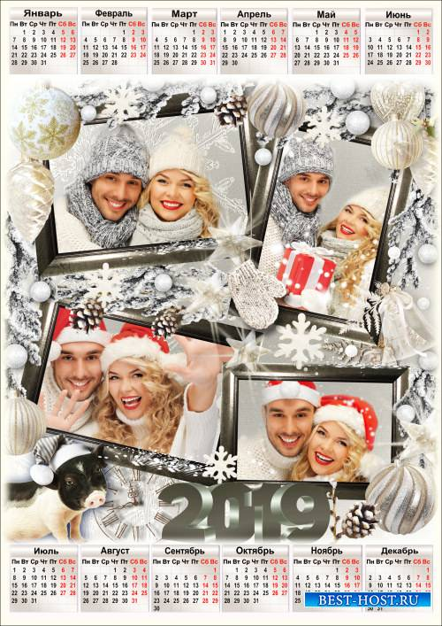 Календарь на 2019 год с рамкой для фото - Белоснежная сказка Зима, ты по-зимнему так хороша