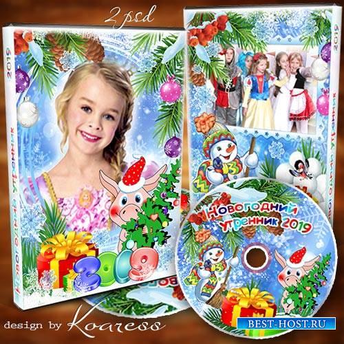 Детский набор dvd - Мы на елке веселимся, мы и пляшем и поем
