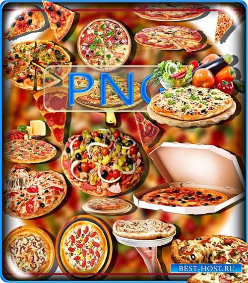Фотошоп Png клип-арты - Вкусная пица