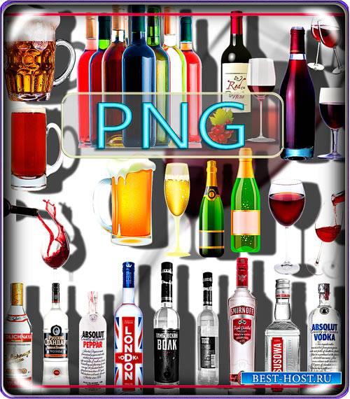 Png Клип-арты - Алкогольные напитки