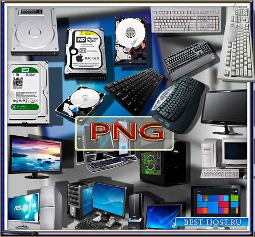 Новые клипарты Png - Компьютерное железо