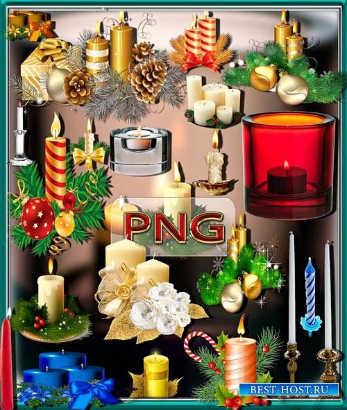 Png Клипарты - Рождественские свечи