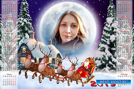 Календарь на 2019 год - Чудеса новогодней ночи