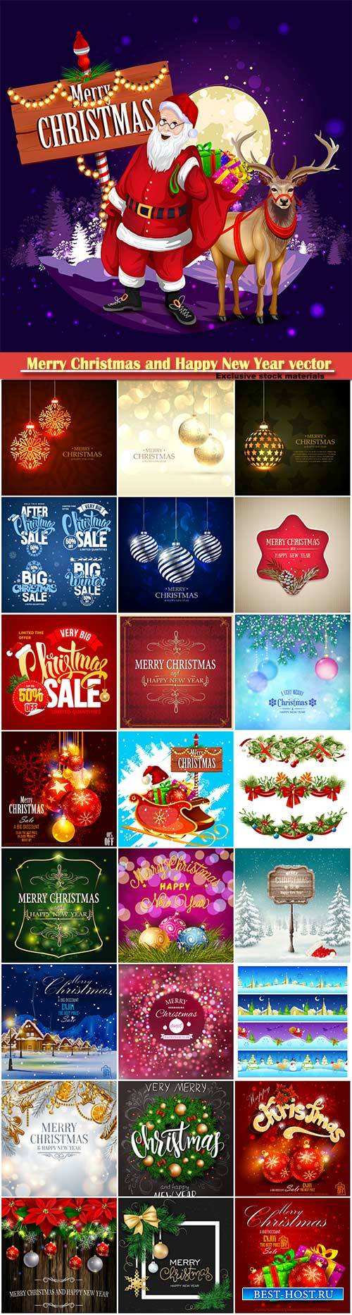 Merry Christmas and Happy New Year vector design # 31