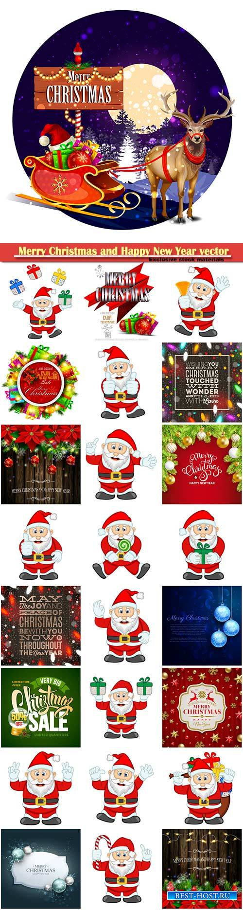 Merry Christmas and Happy New Year vector design # 34
