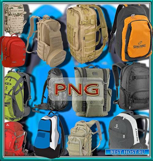 Картинки png - Яркие рюкзаки