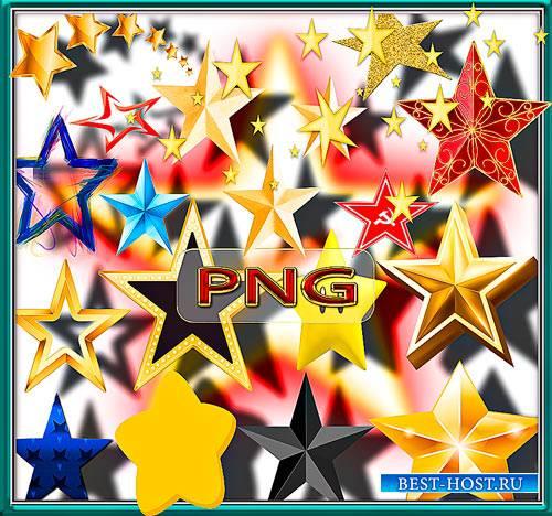 Клипарты png - Пятиконечные звезды