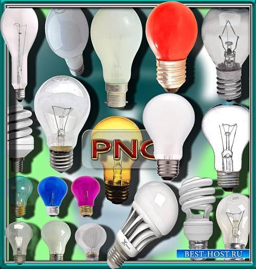 Клипарты для фотошопа на прозрачном фоне - Лампы накаливания