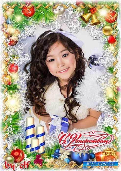 Рамка для фото - Счастливого Рождества