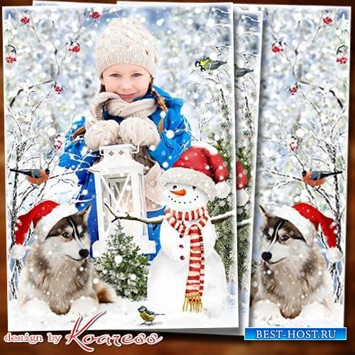 Зимняя фоторамка-коллаж для детских фото - Замело, завьюжило, все деревья в ...