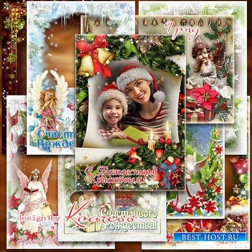 Рождественские фоторамки-открытки в png - Время доброго волшебства