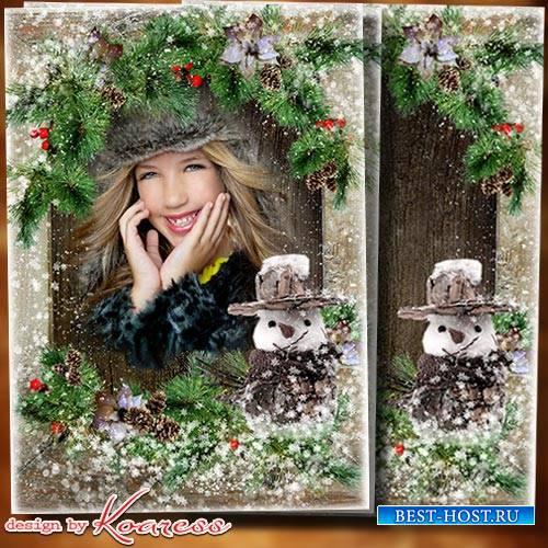 Фоторамка для фотошопа - Зимний портрет