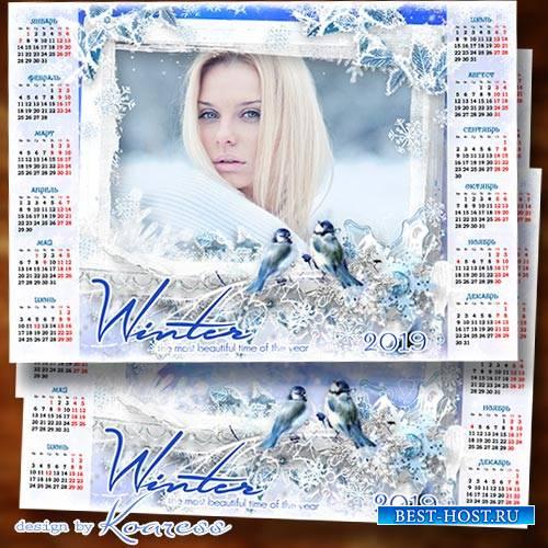 Календарь-фоторамка на 2019 год - Белый снег летит, летит, замело дороги