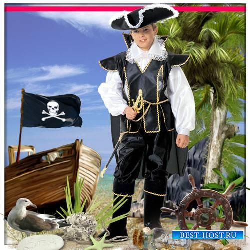 Фотошаблон psd - Юный пират