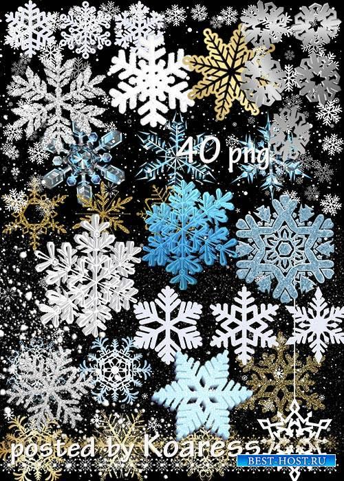 Клипарт png для дизайна - Разнообразные снежинки, снежинки 3D, рамки из снежинок, снегопад