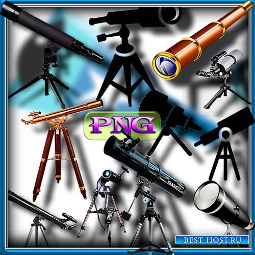 Клиапрты на прозрачном фоне - Телескопы