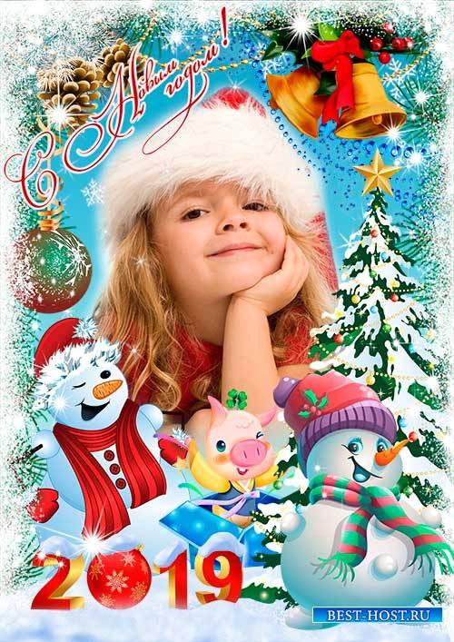 Фоторамка psd - Новогодние снеговики