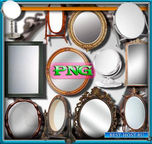 Png клипарты - Зеркала