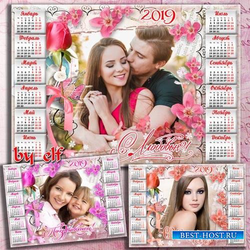 Романтический календарь с рамкой для фото на 2019 год - Любовь — это вечность, любовь — это миг