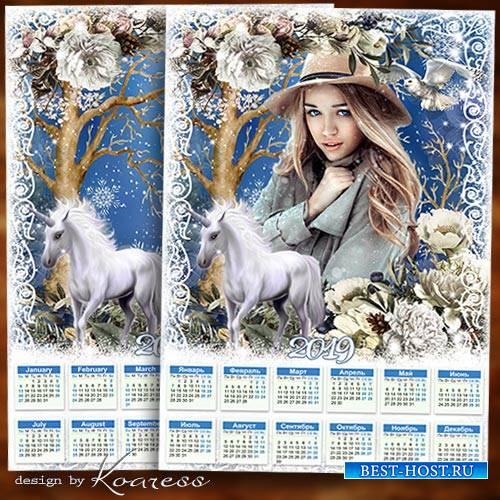 Романтический календарь для фотошопа на 2019 год - Зимняя сказка