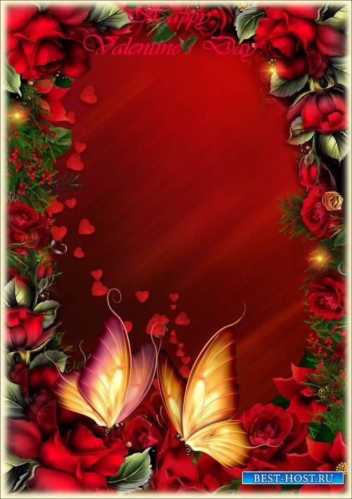 Рамка для фото - В Валентинов день любимым говорите самые красивые слова