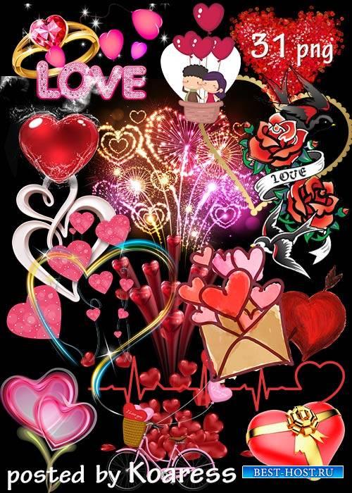 Подборка png клипарта к Дню Святого Валентина - Влюбленные сердца