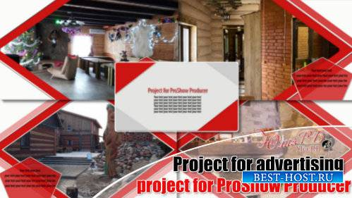 Проект для ProShow Producer - Проект для рекламы