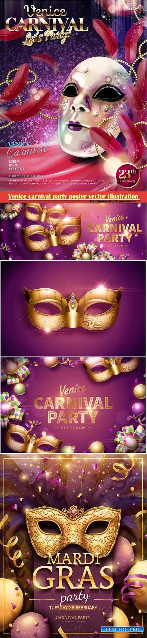 Venice carnival design vector illustration, Mardi gras # 2