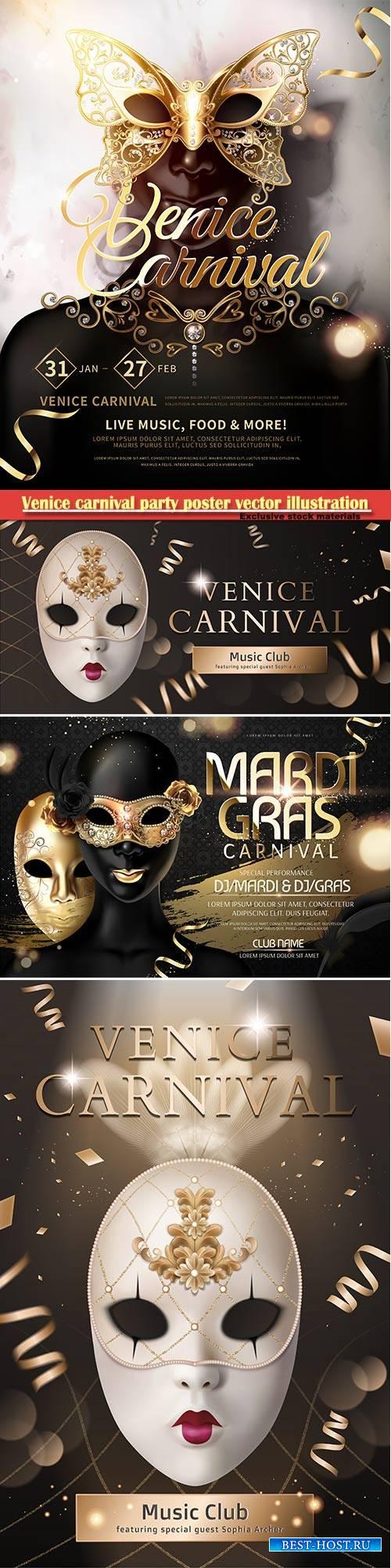 Venice carnival design vector illustration, Mardi gras # 3