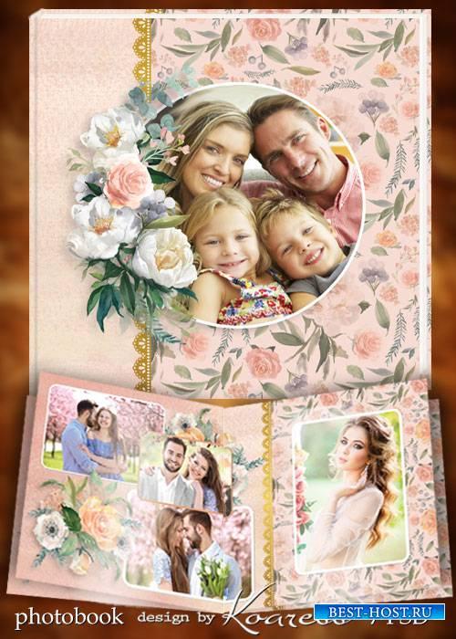 Романтическая фотокнига для фотошопа - Прекрасные моменты счастья