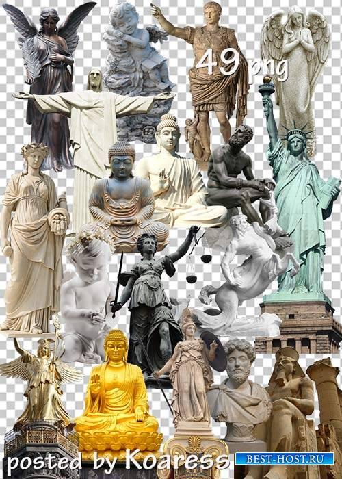 Подборка клипарта png - Античная и современная, европейская и восточная скульптура