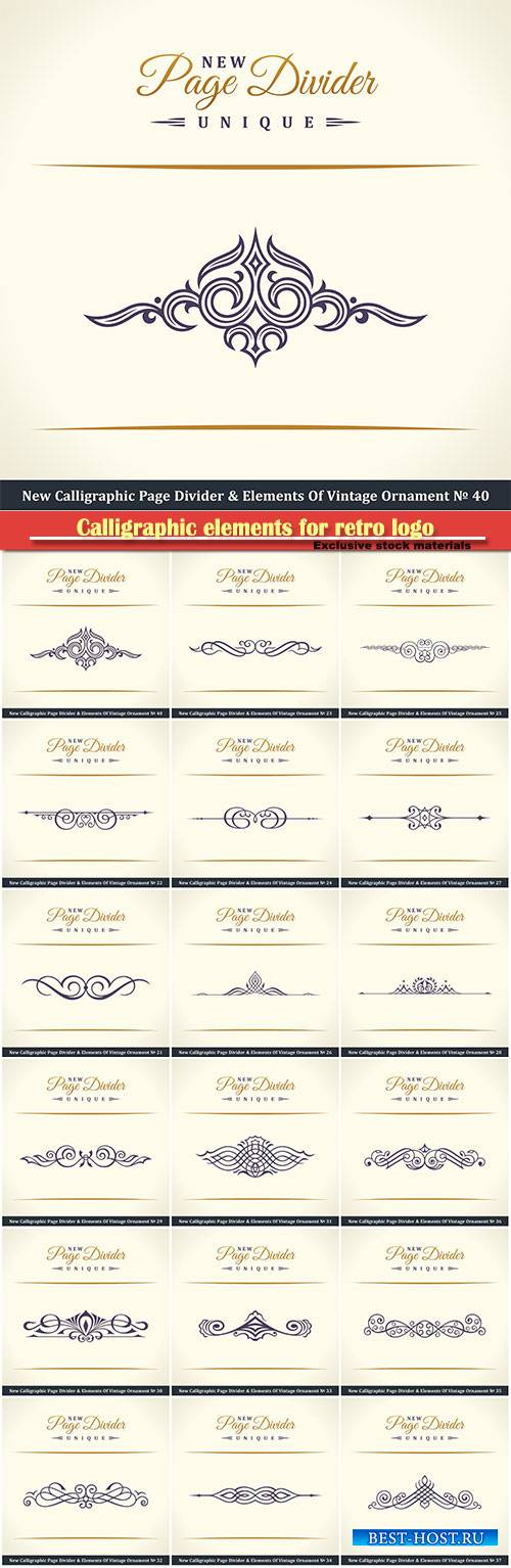 Calligraphic elements for retro logo and vector crest, decorative border li ...