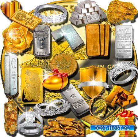 Png клип-арты - Золото и серебро