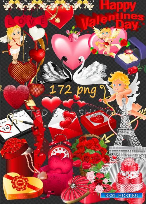 Клипарт на прозрачном фоне - В День святого Валентина радости, любви взаимной