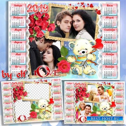 Романтический календарь с рамками для фото на 2019 год - Пусть любовь преград не знает