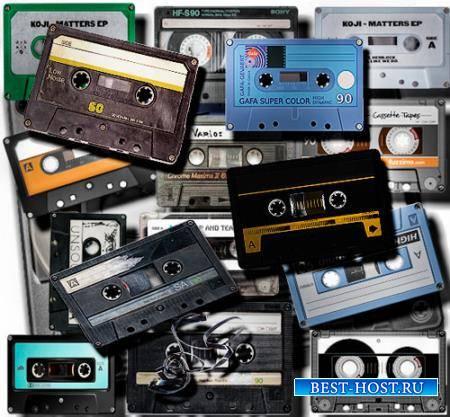 Клипарты без фона - Аудиокасеты