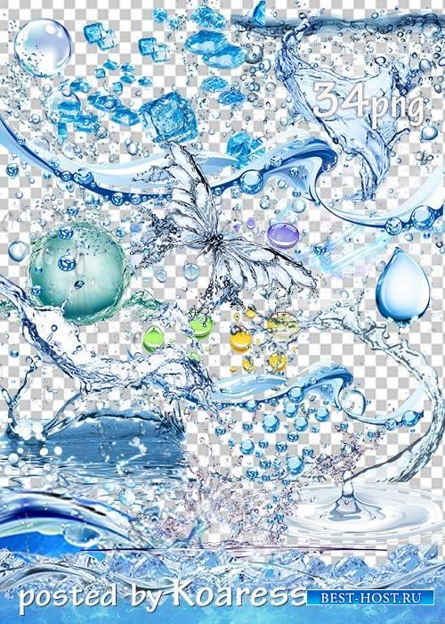 Подборка клипарта png для дизайна - Вода, брызги, капли, лед