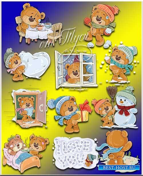 Мишки Тедди и зима - Клипарт