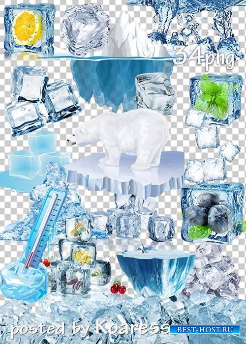Подборка клипарта png - Лед, ледяные кубики, айсберги