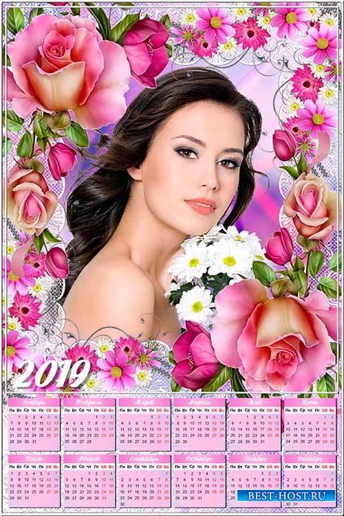 Настенный календарь на 2019 год - Цветочное настроение