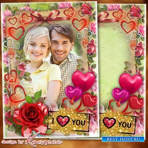 Рамка для фото к Дню Влюбленных - Дивной розой в душе пусть любовь расцветает