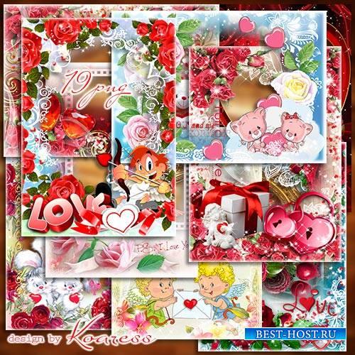 Рамки для романтических фото - Пусть в День влюбленных валентинки любовь помогут отыскать