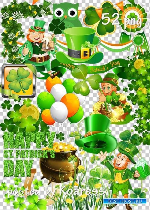 Saint Patrick Day png clipart - Клипарт png к Дню Святого Патрика