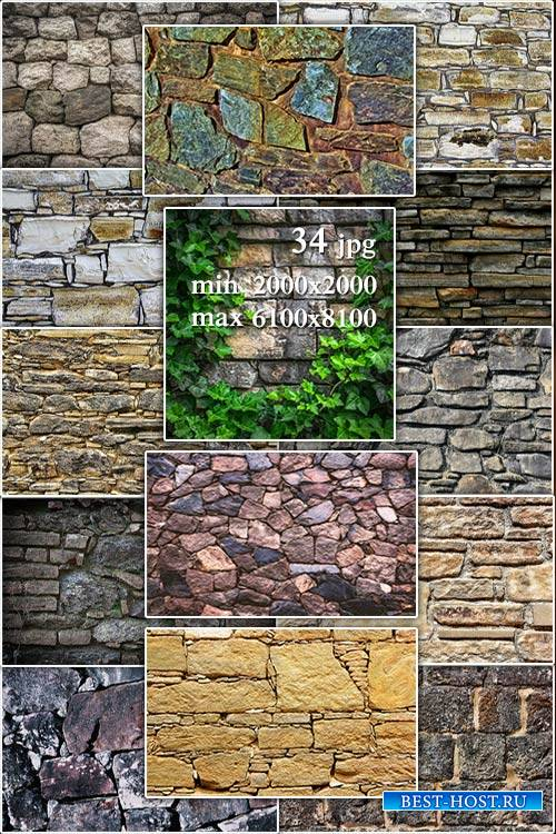 Masonry, stone, walls jpg backgrounds - Каменная кладка, каменые стены ipg фоны