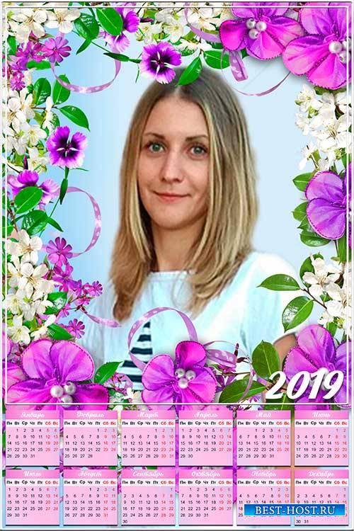 Календарь на 2019 год - Цветочная композиция