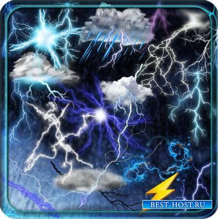Прозрачные клипарты для фотошопа - Шикарные молнии